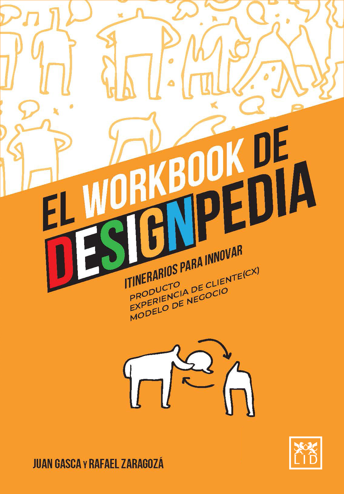 workbook-designpedia
